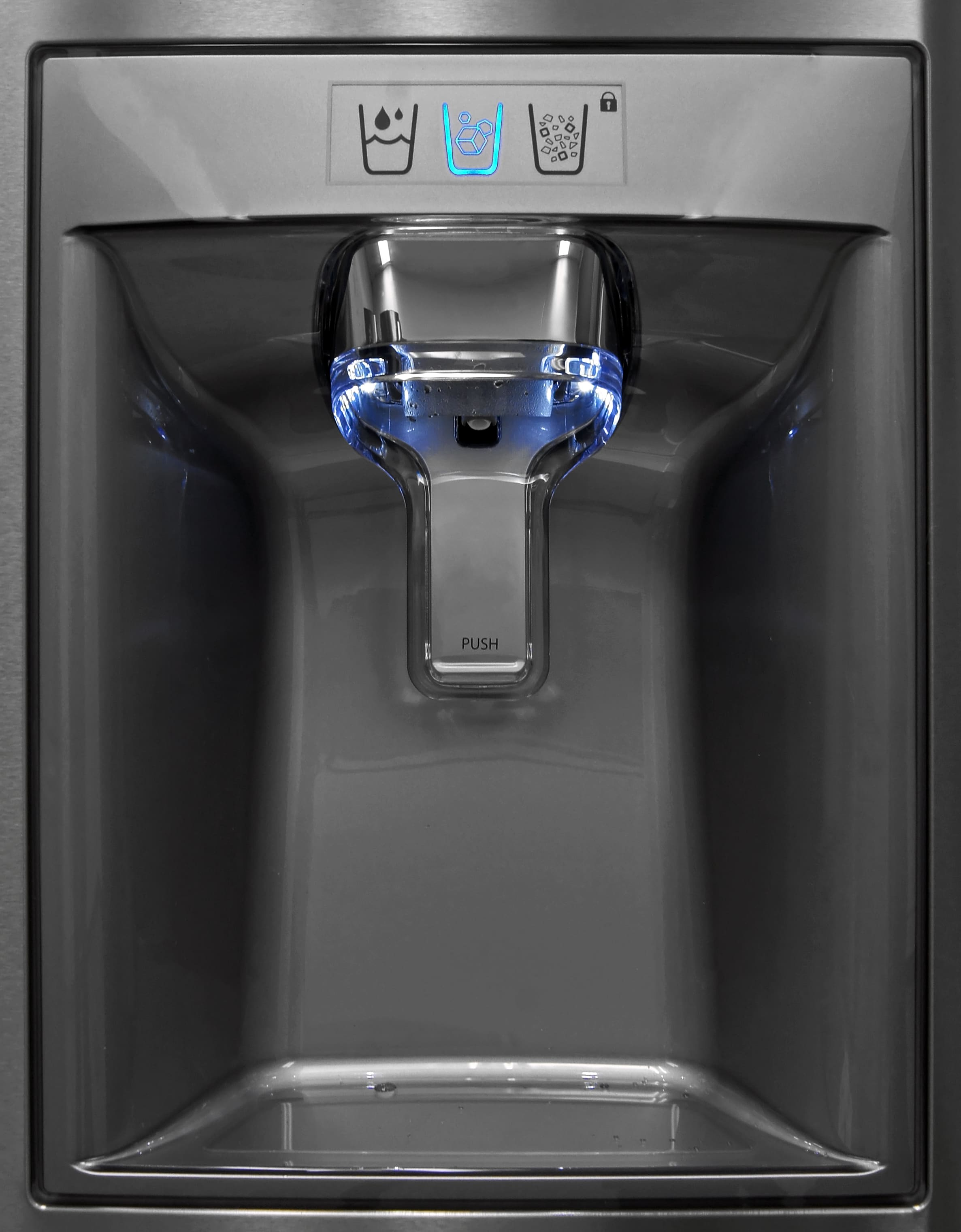 The Kenmore Elite 74025's dispenser is tall, sleek, and blends in perfectly with the rest of the stainless exterior.