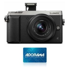 Panasonic GX85 Bundle
