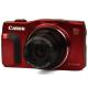 Product Image - Canon PowerShot SX700 HS