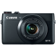 Product Image - Canon PowerShot G7 X
