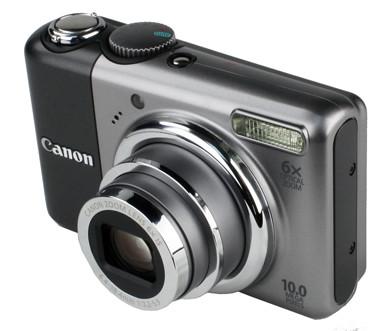 Canon-PowerShot-A2000IS-vanity-375.jpg