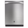 Product Image - Kenmore 14833
