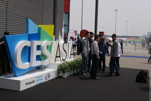 CES Asia 2016 sign