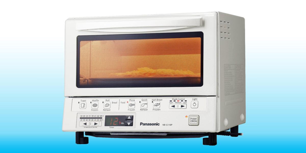 Panasonic Flashxpress Nb G110p Toaster Oven Drops To 100