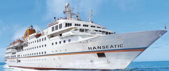Product Image - Hapag-Lloyd Cruises MS Hanseatic