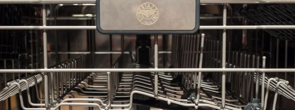 Bertazzoni dishwasher rack hero