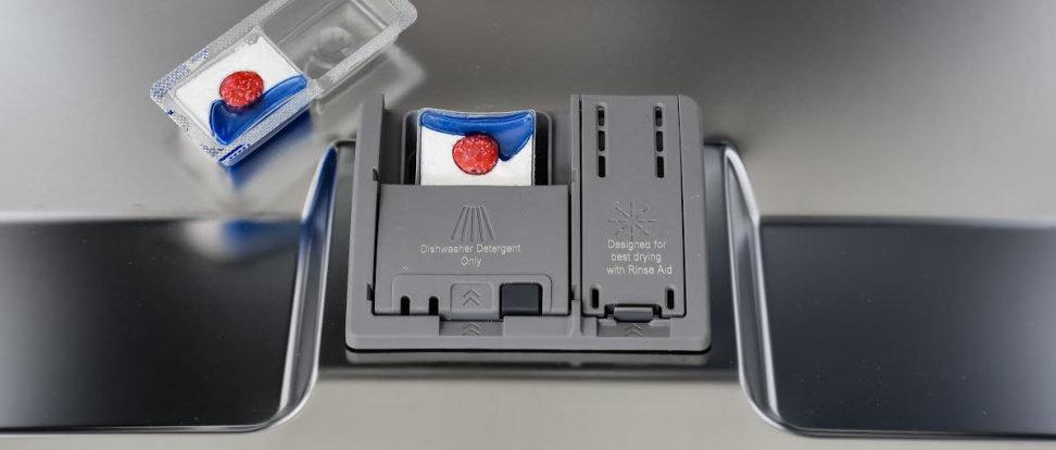 Bosch 500 Series pod detergent dispenser