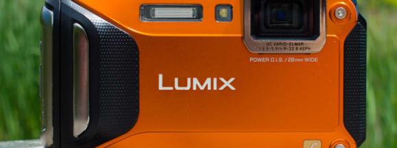 Panasonic lumix ts5 dci