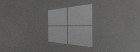 Windows surface hero