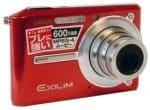Product Image - Casio Exilim EX-S600