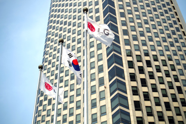LG Twin Towers in Seoul.