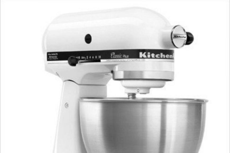 Check Price & More Info : Kitchenaid Ksm75sl 4.5 Qt. Classic Plus Stand  Mixer ««