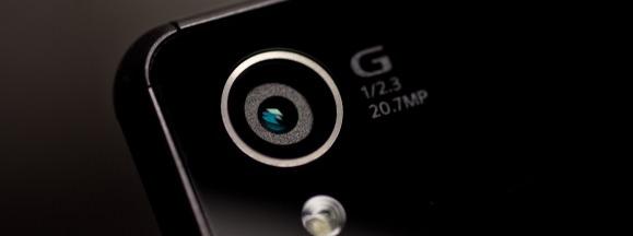 Sony xperia z3 review design camera