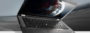 Lenovo thinkpad t430 lti