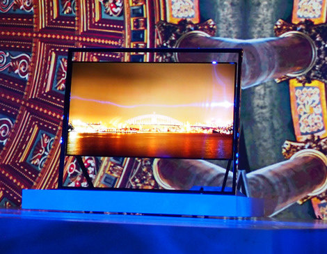 Samsung-85-in-2.jpg