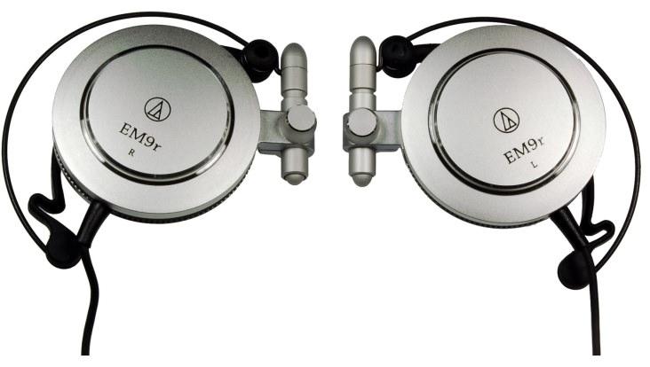 Product Image - Audio-Technica ATH-EM9r